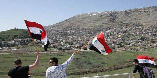 Сирийцы осуждают заявления Трампа по Голанам