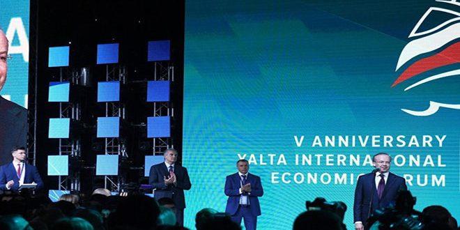 Сирия принимает участие в пятом Ялтинском международном экономическом форуме