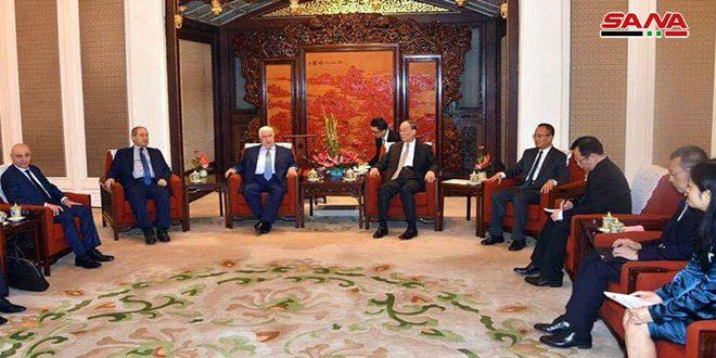 Глава МИД САР встретился в Пекине с заместителем председателя КНР