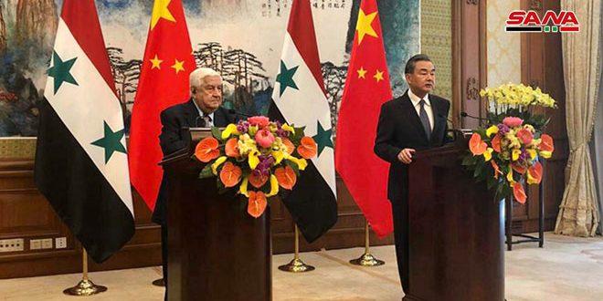 Глава МИД САР: Международное сообщество должно противостоять экономическому терроризму США в Сирии и других странах