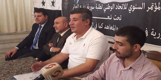 В Алжире прошла конференция отделения Национального союза сирийских студентов