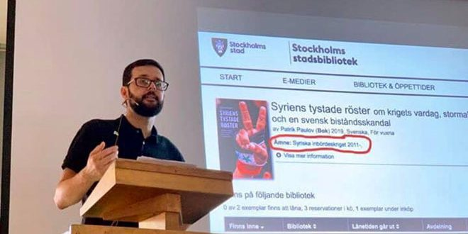 В Стокгольме прошла презентация книги об истинных событиях в Сирии