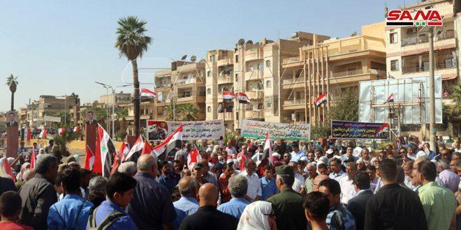 Жители провинций Дейр-эз-Зор и Кунейтра протестуют против турецкой агрессии и американских оккупантов