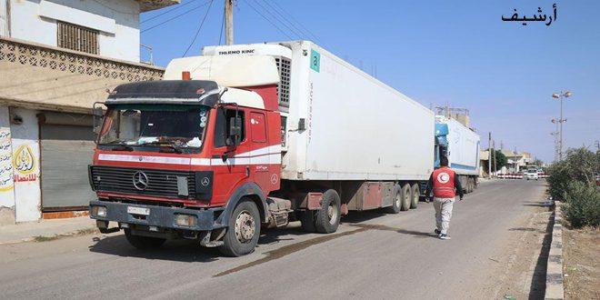 В трех поселках провинции Дараа раздали гумпомощь нуждающимся