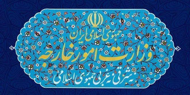 Тегеран осуждает вмешательство Вашингтона, нацеленное на подрыв Астанинского процесса