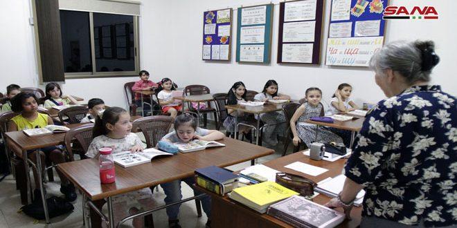 Русский культурный центр в Дамаске открыл курсы русского языка