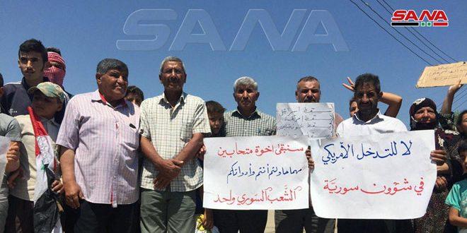 В окрестностях города Эль-Камышлы жители требуют вывода американских и турецких оккупантов