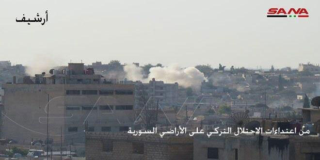 Турецкие оккупанты и их наемники-террористы обстреляли север провинции Ракка