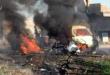 В провинции Алеппо в городе Эль-Баб взорвался заминированный автомобиль