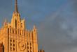 Москва: Визит Помпео на оккупированные Голаны — пренебрежение США международным правом