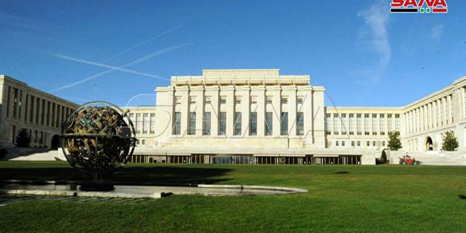 В Женеве завершается четвертый раунд заседаний Комитета по обсуждению Конституции Сирии