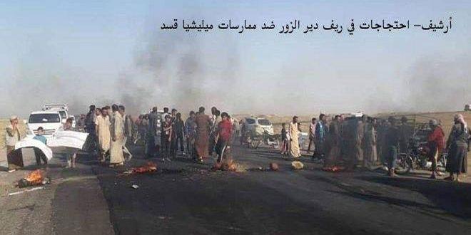 Группировки «Касад» похитили 4 мирных жителей в провинциях Хасаке и Дейр-эз-Зор