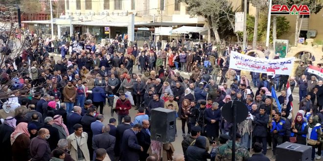 Жители Хасаке протестуют против турецких оккупантов и проамериканских группировок «Касад»