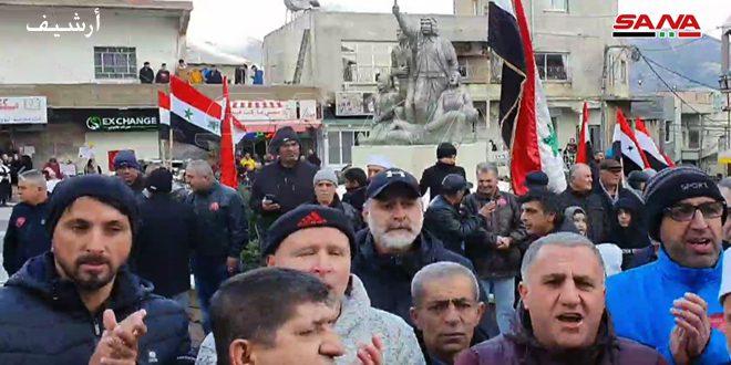 Акция протеста против установки ветряных турбин на сирийских Голанах