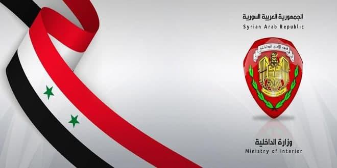 Трое сотрудников МВД Сирии погибли в ходе обеспечения безопасности в провинции Дараа