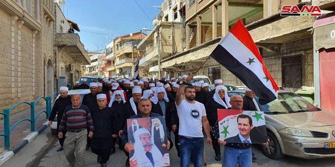 Жители оккупированных сирийских Голан отмечают 75-ю годовщину Дня Независимости Сирии