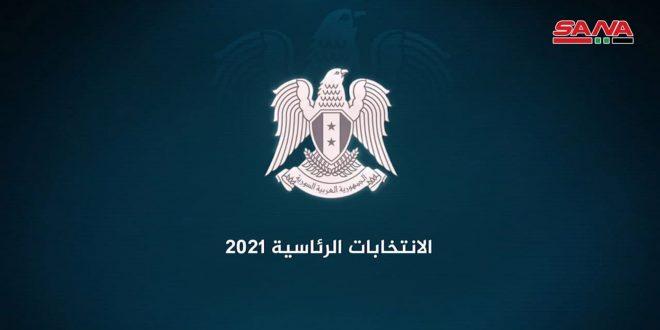 Судебные подкомитеты в ряде провинций приняли необходимые меры для проведения президентских выборов