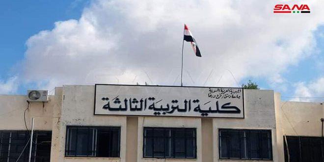 В филиале Дамасского университета города Дараа из-за соображений безопасности приостановлена сдача экзаменов