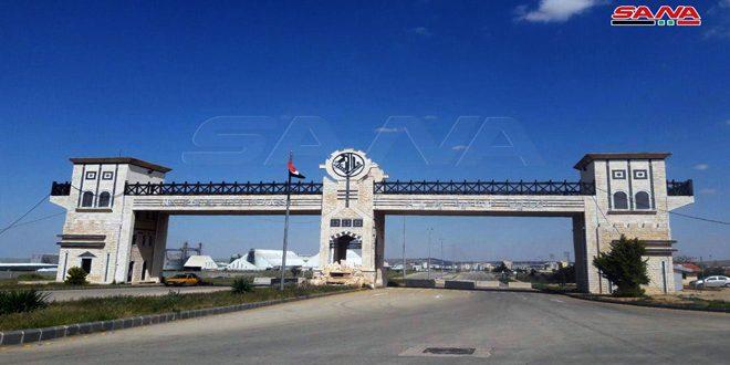 Hasye Sanayi Bölgesinde Bu Yılın İlk Yarısında 266 Yeni Tesis Kuruldu