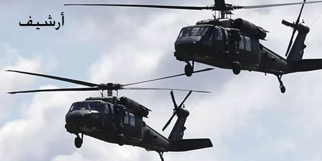 Deyrezzor Kırsalında, DSG Milislerinin Kurşunlarıyla 1 Sivil Şehit Düştü