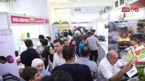 14 commercial and industrial companies from Oman participate