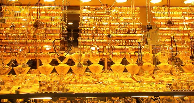 Gold Price Set At Syp 6 600 For 21