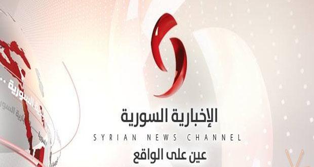 al-Ikhbariya TV channel – Syrian Arab News Agency