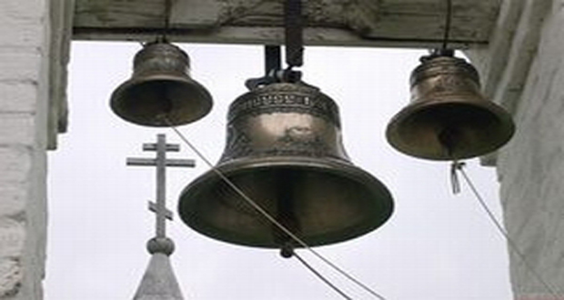 Church Bells In Syria And Europe Tolled For Peace Marking