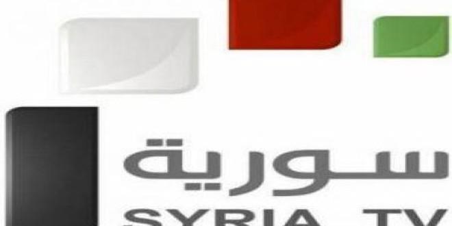 Syrientv