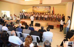 aramaic-singing-2