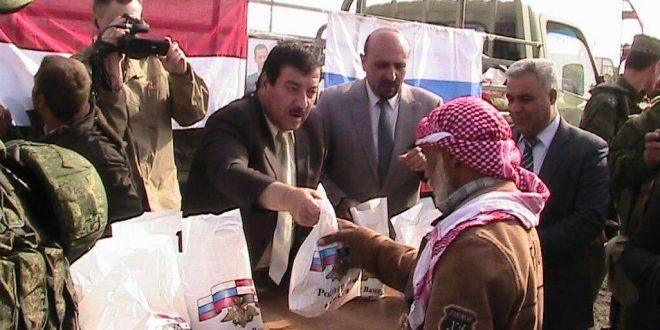 """Résultat de recherche d'images pour """"syrian humanitarian center syria"""""""