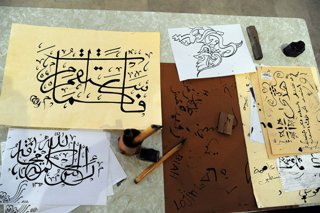 Arabic-Calligraphy-Museum-Damascus 3 – Syrian Arab News Agency