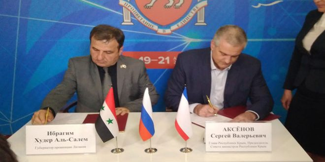 Syria and Crimea sign cooperation agreement and letter of intent for cooperation between businessmen