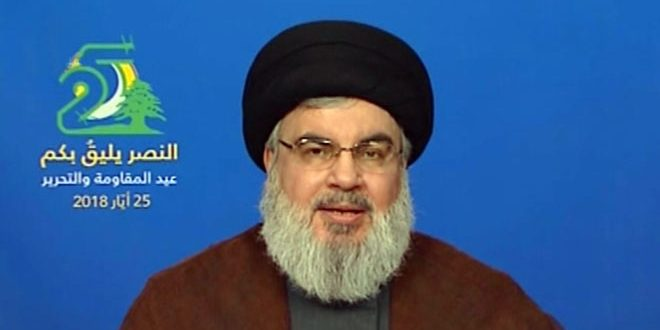 Nasrallah: Resistance that made victory of 2000 became stronger