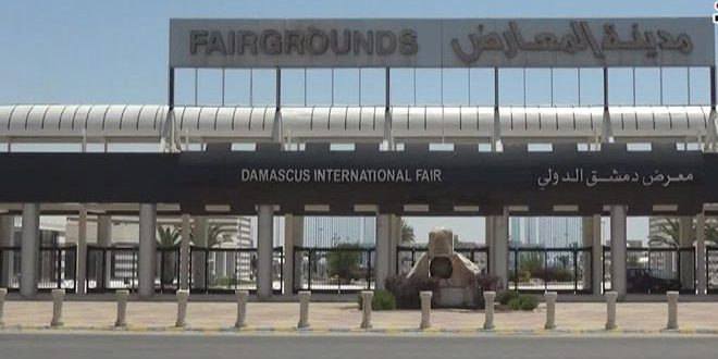 15 countries confirm participation in the 60th edition of Damascus International Fair