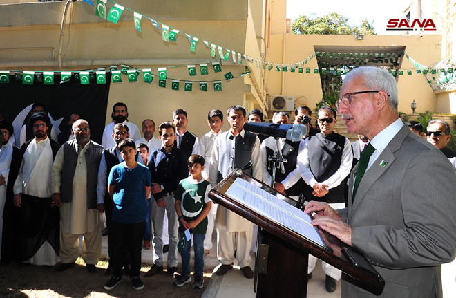 Reception ceremony at Pakistani Embassy in Damascus marking