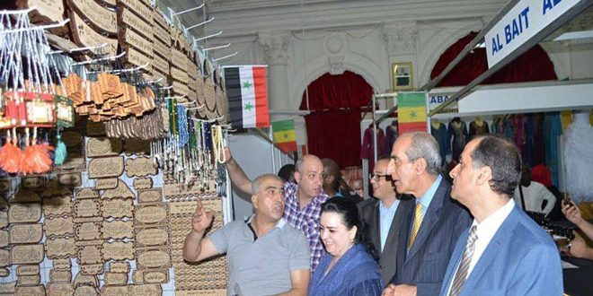 Exhibition held for Syrian products in Dakar