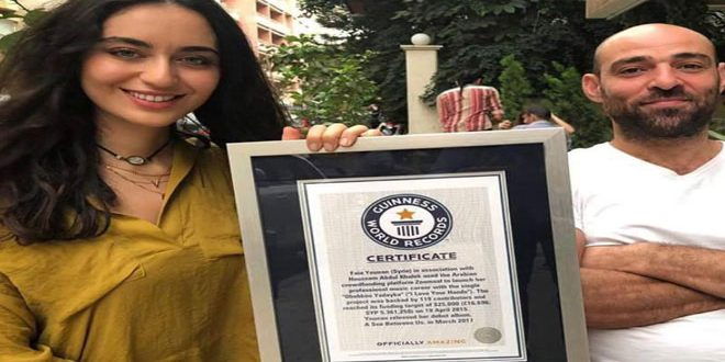 Syrian Singer Faia Younan enters Guinness World Records