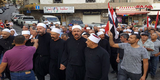 "Syrians in Golan reiterate adherence to national identity, reject ""Israeli local councils' elections"""
