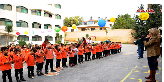 Early Childhood Development Regional Center Organizes Various