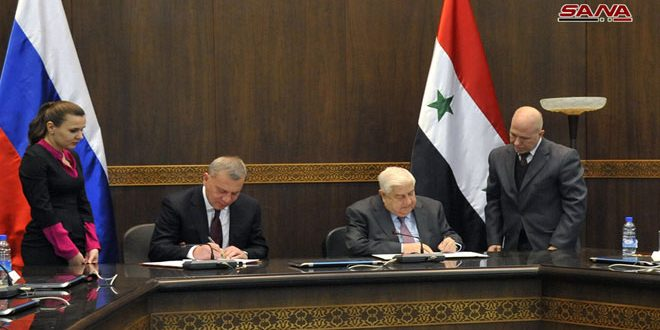 Syria, Russia sign protocol of Joint Syrian-Russian Commission's 11th session