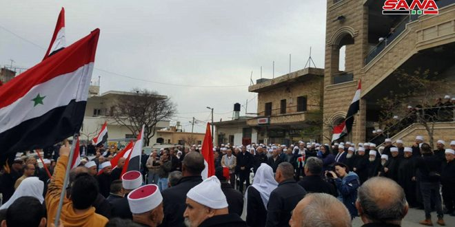 Protests in Mahdal Chams and Ein al-Tineh in denouncement of Trump's statements
