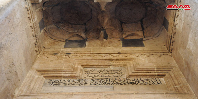 Al-Adiliyah Madrasa…stores Damascus rich history through the ages