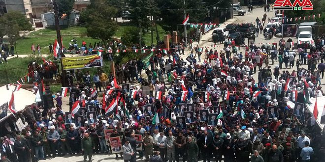 A stand in Quneitra in protest against Trump's declaration on occupied Golan