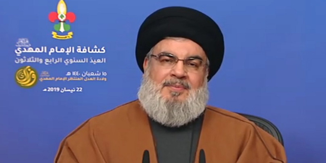 Nasrallah: Syria's enemies try to implement their schemes through economic siege