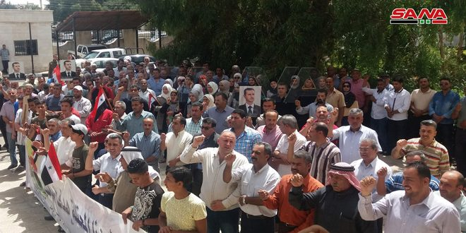 "People of Quneitra hold a stand in support to Syrians in Golan, rejection of Israeli project of ""wind turbines"""