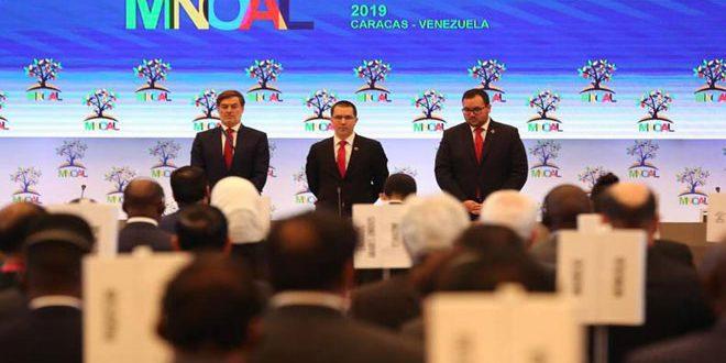 Syria participates in NAM Ministerial Meeting