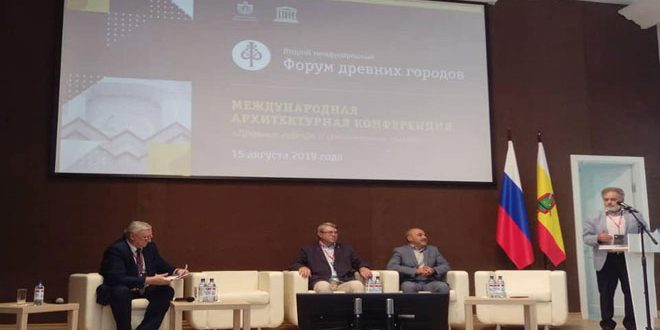 Syria participates in 2nd International Forum of Ancient Cities in Russia