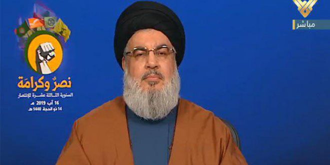 Nasrallah: Syria moving steadily towards the final victory