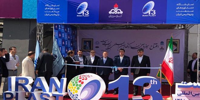 Syria takes part in Iran Plast 2019 Expo